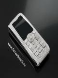 Telefon De Un Milion