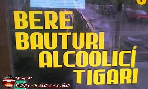 Carul Cu Bere, Alcoolici 2021