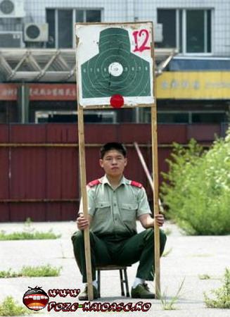 Jocuri Cu Armata, Imagini