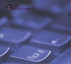 Noua Tastatura 2021