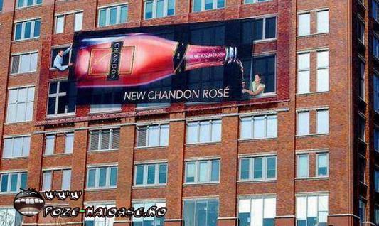 New Chandon Rose 2021